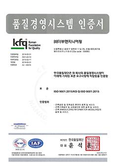 ISO_KR_01
